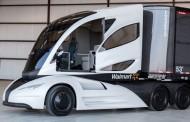 משאית העתיד של וולמארט