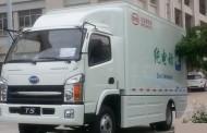 BYD תציע משאית חשמלית